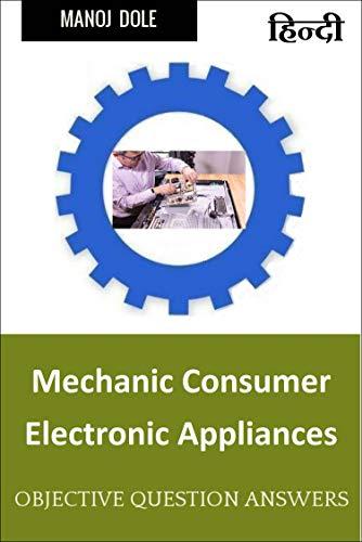 Mechanic Consumer Electronic App...