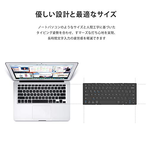 41Juk+EEJbL-折り畳み式フルキーボードの「iClever  IC-BK05」を購入したのでレビュー!小さくなるのはやっぱ便利です。