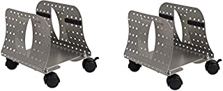 Allsop Metal Art CPU Caddy, Adjustable Width Mobile Computer Stand with 4 Caster Wheels - Pewter (27761) (2-(Pack))