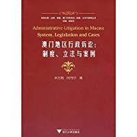 Macao administrative proceedings: system. Legislation and case