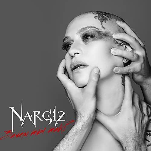 Наргиз