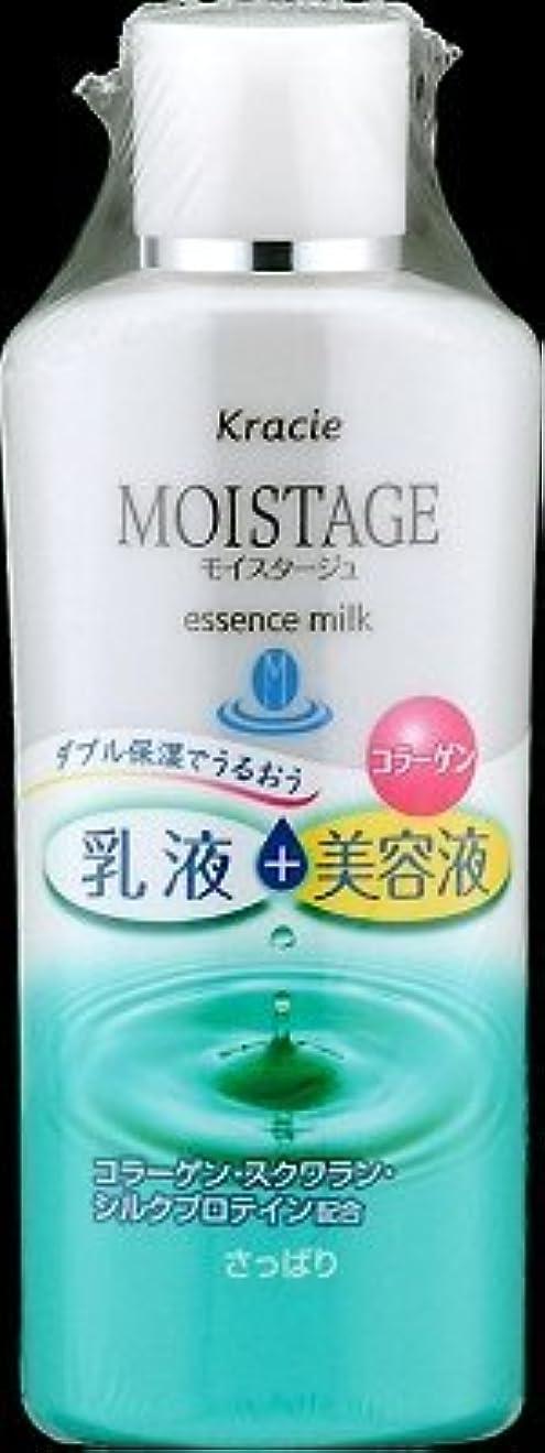 前文不測の事態田舎モイスタージュ エッセンスミルク(さっぱり) × 3個セット