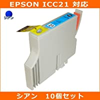 エプソン(EPSON)対応 ICC21 互換インクカートリッジ シアン【10個セット】JISSO-MARTオリジナル互換インク
