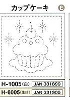 オリムパス 刺し子 キット 花ふきん 白 その2 H1005カップケーキ