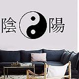 56X25 Cm Yin Yang Etiqueta De La Pared Sala De Estar Jeroglífico Armonía Buda Relajación Vinilo Calcomanía Mural Decoración Del Hogar Dormitorio Papel Pintado