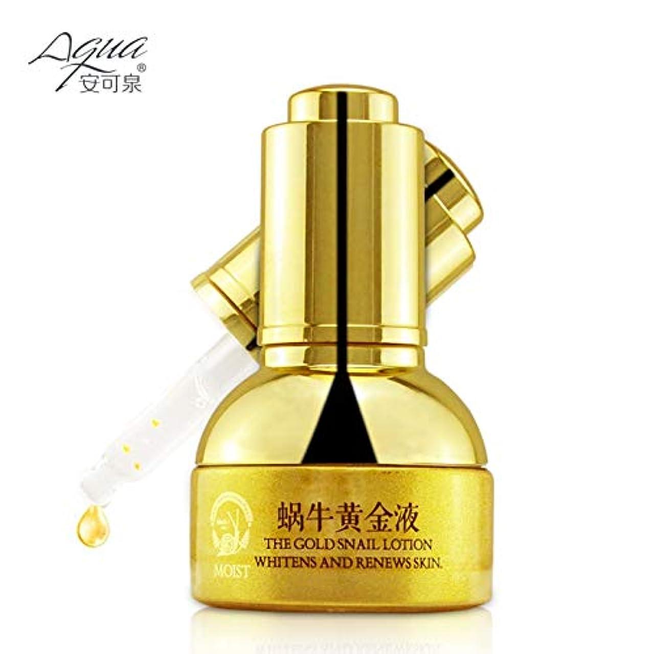 ライナー副産物規制ケアカタツムリエッセンスデイクリームアンチリンクルフェイスコラーゲン寧保湿性液体の美し熱い販売:中国