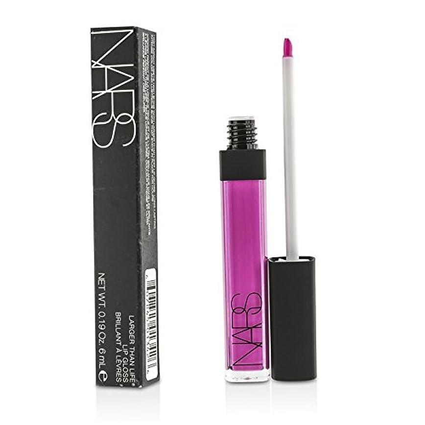 インスタント高潔ないろいろナーズ Larger Than Life Lip Gloss - #Coeur Sucre 6ml/0.19oz並行輸入品