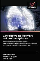 Zawodowe nowotwory oskrzelowo-płucne: Niedoskonałości medyczno-prawne w odszkodowaniach z tytułu nowotworów oskrzelowo-płucnych związanych z wykonywaną pracą