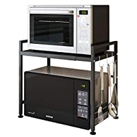 vinteky mensola microonde allungabile forno a supporto,scaffale per forno a microonde cucina della griglia del forno salvaspazio,(43-60) x36x42cm (nero-a)