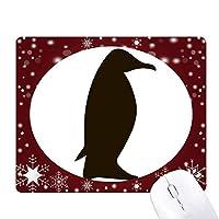 黒ペンギン動物の描写 オフィス用雪ゴムマウスパッド