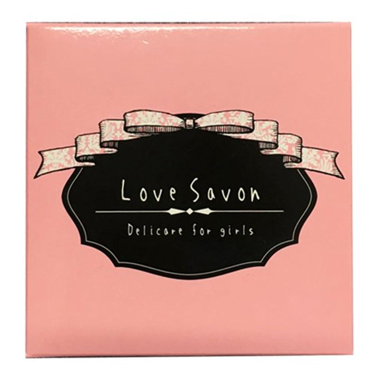 序文補うグッゲンハイム美術館Love Savon ラブサボン