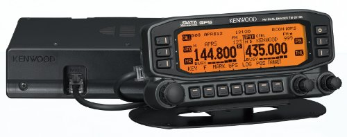 Kenwood TM-D710G Amateur Mobile Transceiver