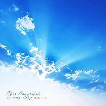 햇살이 아름다운 하늘
