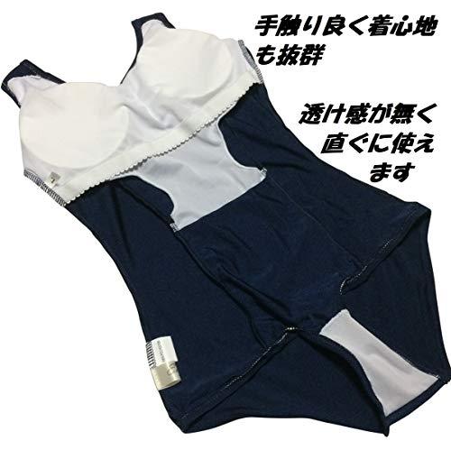 『Eiza スクール水着 ワンピース 前面スカート 旧型 タイプ 高伸縮 素材 コスプレ スク水 e744 (白, M)』の5枚目の画像