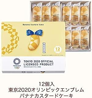 Tokyo Bananana Tokyo Bananana Tokyo Banana Limited Olympic Pattern 12 pieces Banana Custard Cake Tokyo 2020