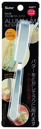 スケーターアルミ製スッととろける波型バターナイフ15.8cmANBT1