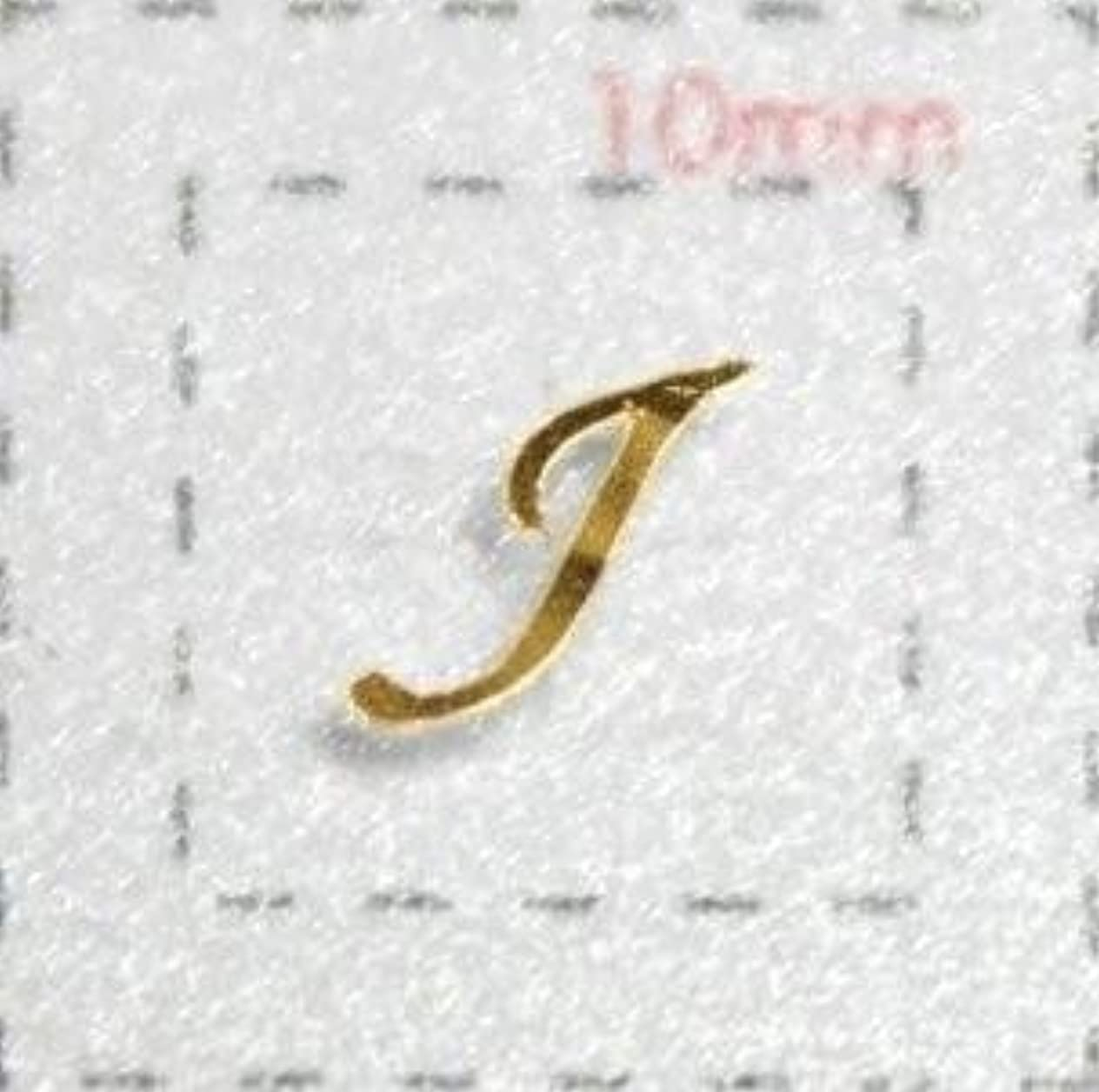 地球魔術補助Nameネイルシール【アルファベット?イニシャル】大文字ゴールド( I )1シート9枚入
