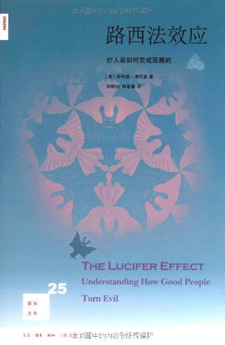 The Lucifer Effect:Understanding How Good People Turn Evil (Chinese Edition)