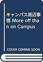 キャンパス周辺事情 More off than on Campus