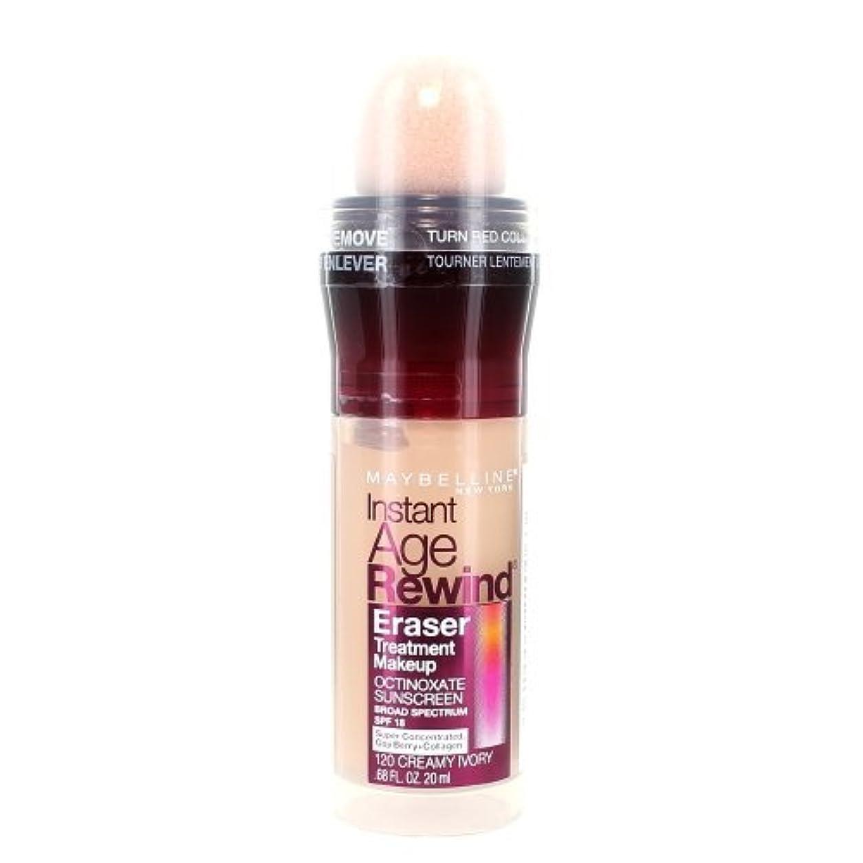 考案するいっぱい苦難(3 Pack) MAYBELLINE Instant Age Rewind Eraser Treatment Makeup Creamy Ivory (並行輸入品)