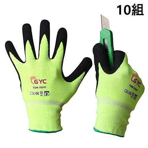 GYC Gloves, Cut Resistant Gloves - Level 5 Cut Protection, 10 Pairs Pack - Double Layers, Excellent Dexterity & Breathability, Comfortable Nitrile Micro finish (TGM-763YF/Size 10 - X-LARGE, 10 Pairs)