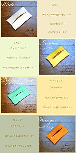 ゼニス『オリジナルレザーグッズポケットティッシュケース』