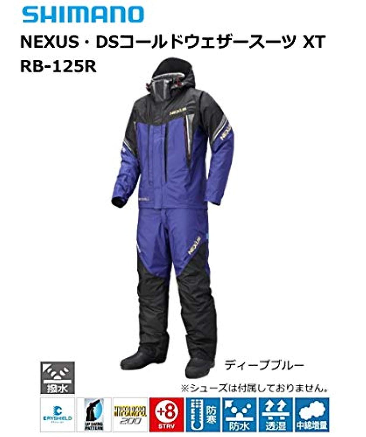 リア王嘆願食料品店シマノ NEXUS?DSコールドウェザースーツ XT RB-125R