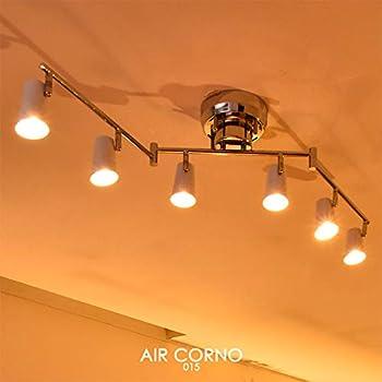 AIR CORNO エアコルノ 015 LED シーリングライト 6灯 スポット 多角度 360 320×90度 4-8畳 GU10