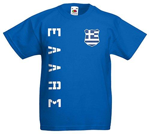 Griechenland Hellas Kinder-Shirt Name Nummer Trikot EM-2021 Royalblau 152