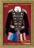 AKB48 リクエストアワーセットリストベスト100 2012 初回生産限定盤スペシ...[DVD]