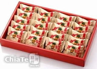 Chia Te Pineapple Cake , Egg Yolk Cake - Best Taiwanese Gift - ChiaTe - Fresh (Pineapple - 20pc)