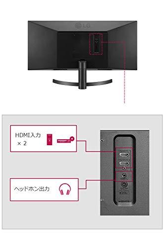 『【Amazon.co.jp 限定】LG モニター ディスプレイ 29WL500-B 29インチ/21:9 ウルトラワイド(2560×1080)/HDR/IPS 非光沢/FreeSync対応/HDMI×2/ブルーライト低減、フリッカーセーフ機能』のトップ画像