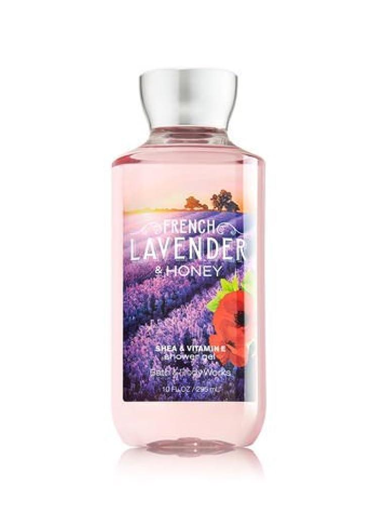 労働者脊椎無意味【Bath&Body Works/バス&ボディワークス】 シャワージェル フレンチラベンダー&ハニー Shower Gel French Lavender & Honey 10 fl oz / 295 mL [並行輸入品]