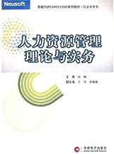 The Yue reads that English visits interesting news article in the world-science and technology (Chinese edidion) Pinyin: yue du ying yu kan shi jie ¡ª ¡ª ke ji qu wen pian