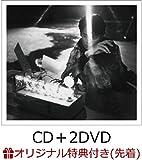 【店舗限定特典つき】 30th ANNIVERSARY ORIGINAL ALBUM「AKIRA」(初回限定LIVE映像「ALL SINGLE LIVE」盤 CD+2DVD) (レコード型コースターつき)