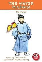في المياه الهامش (صيني Classics)