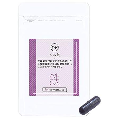 鉄分 サプリメント noi ヘム鉄 鉄 サプリ 日本製 国産 鉄分補給