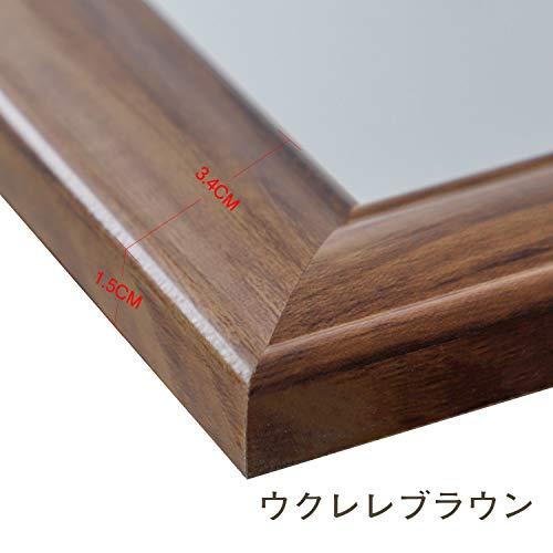 明鏡工房ドア掛けミラー姿見壁掛け鏡高さ調節可工具不要飛散防止HD鏡面おしゃれ(ウクレレブラウン,110*30CM)