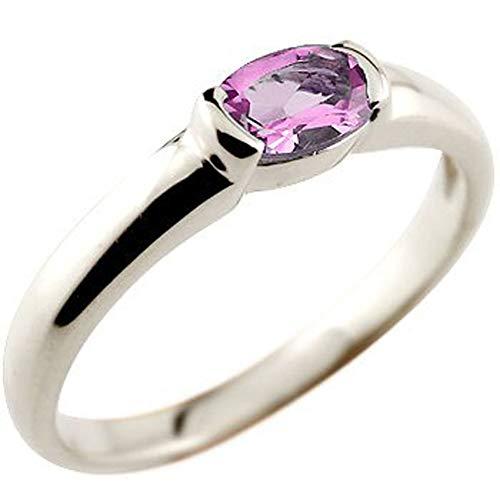 [アトラス] Atrus リング レディース pt900 プラチナ900 ピンクサファイア 指輪 9月誕生石 ストレート 宝石 ピンキーリング 5号