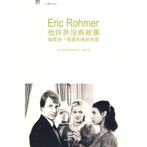 Viridiana Nº 9 Le genou de Claire Eric Rohmer