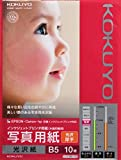 コクヨ 写真用紙光沢・厚手 B5 KJ-G13B5-10 1袋10枚