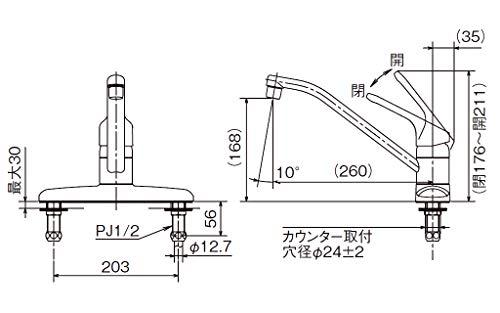 LIXIL『INAXシングルレバー2ホールキッチン水栓RSF-551』