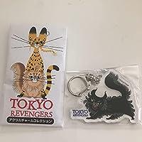 東京リベンジャーズ アクリルチャーム バジ猫