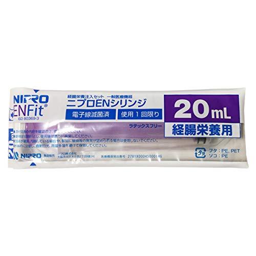 ニプロENシリンジ DS20ML-IS3