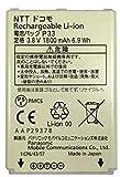 【Amazon.co.jp 限定】 HCMA ドコモ/docomo 電池パック P33 P-01J 対応