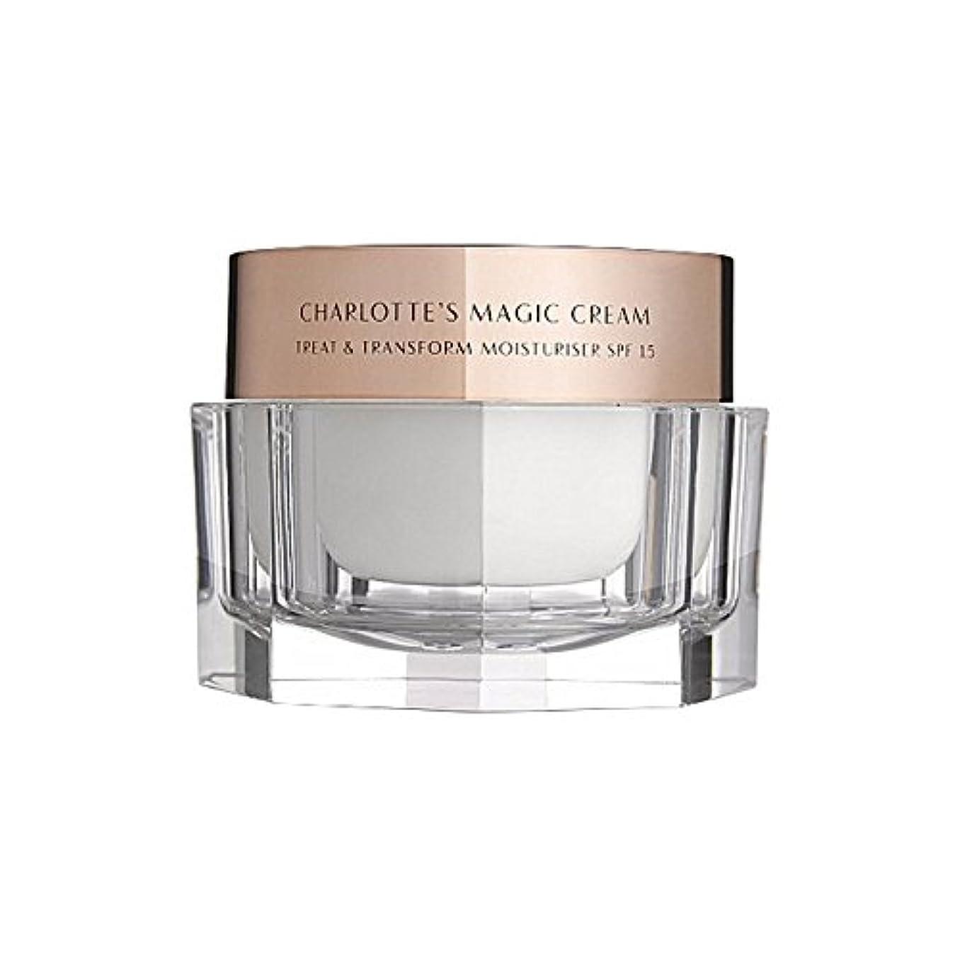 著者宙返り寂しいCharlotte Tilbury Charlotte's Magic Cream Treat & Transform Moisturiser Spf 15 50Ml (Pack of 6) - シャーロット?ティルベリーシャーロットの魔法のクリームの御馳走&モイスチャライザー 15 50ミリリットルを変換 x6 [並行輸入品]