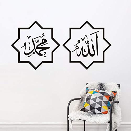 Islamischer Dünner Wandaufkleber-Generation Geschnitzte Hauptwohnzimmer-Dekorations-Aufkleber
