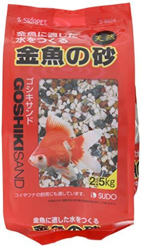 スドー 金魚の砂ゴシキサンド 2.5Kg [9244]
