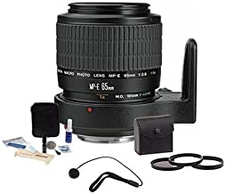 Canon MP-E 65mm f/2.8 1-5x Macro Photo Manual Focus Telephoto Lens Kit, USA - Bundle with Pro Optic 58mm Digital Essentials Filter Kit, Lens Cap Leash, Professional Lens Cleaning Kit
