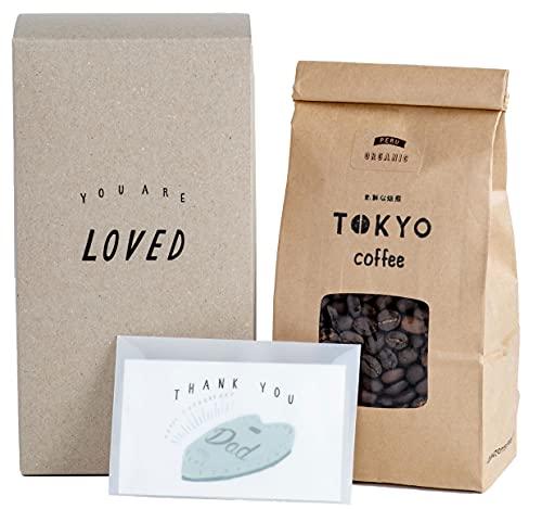 父の日ギフト オーガニック コーヒー豆 中深煎り ペルー TOKYO COFFEE Peru Organic Coffee Beans for Father's Day (メッセージカード付き 200g)